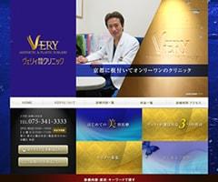 ヴェリィ美容形成クリニック(京都)ホームページ